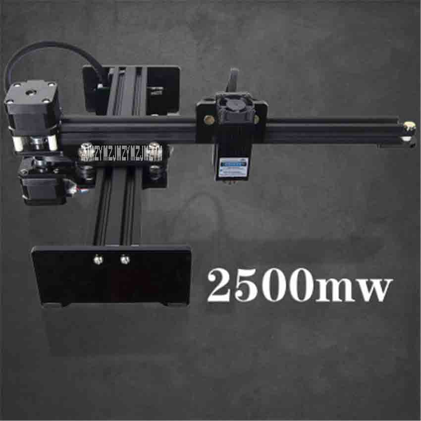 DK2.0 Высокая точность рабочего стола лазерная гравировка машины DIY Рисунок Логотип Маркировочная Машина 12 В 2500 МВт/4000 МВт/ 5000 МВт (17*21 см)