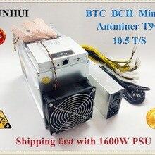 Используется AntMiner T9+ 10,5 T Биткоин Майнер с PSU Asic Майнер новейший 16nm BCC BCH Майнер Биткоин Майнер