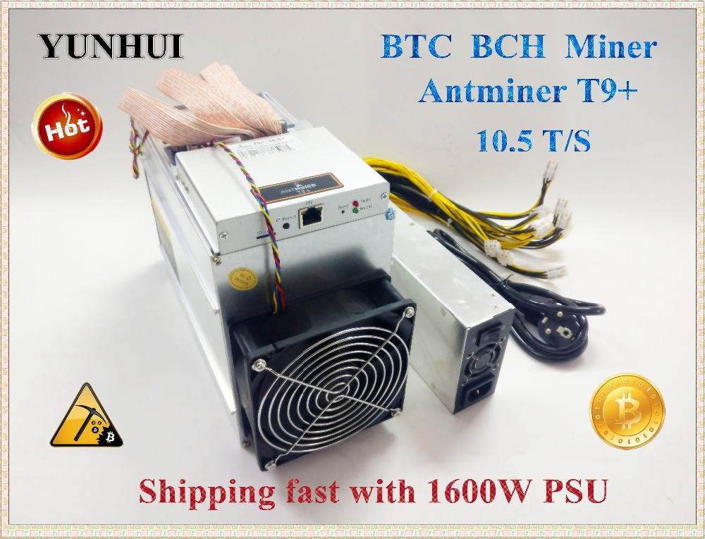 Free ship Used AntMiner T9+ 10.5T Bitcoin Miner with PSU Asic Miner Newest 16nm BCC BCH Miner Bitcoin Mining Machine