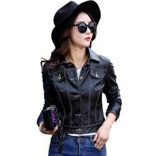 2017 Imitation Leather Jacket winter Autumn Women Clothing Short Slim Casual Faux Sheep Leather Jackets Plus