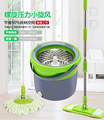 Derivatives hand single bucket mop rotating rotary flat mop water mop automatic mop