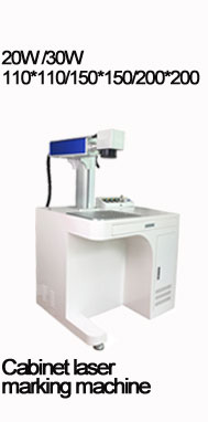 Detail Feedback Questions about JNHXSK laser engraving and