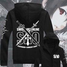 Schwert art online mann frau anime reißverschluss jacke sweatshirts hoodie mantel clothing casual
