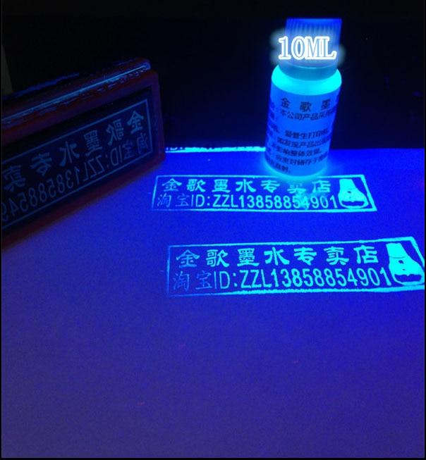 Genomskinlig UV Reactive Blacklight Paint, osynlig Under dagsljus, men lyser under UV-ljus bläck för hud, papper etc.