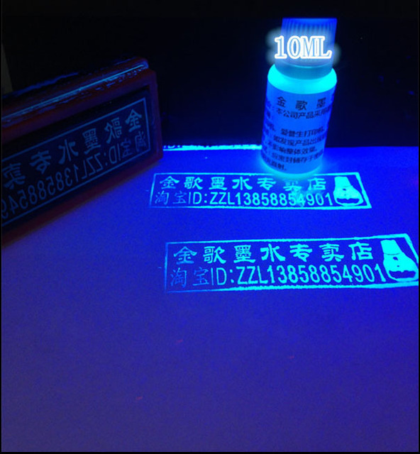Transparent UV Reactive Blacklight Paint, Invisible Under Daylight, But  Glow Under UV Light Ink