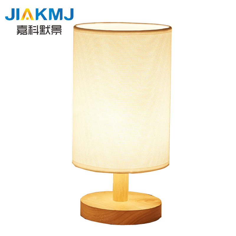 European bedroom bedside eye study modern minimalist fashion creative dimmable solid wood cloth small desk lamp