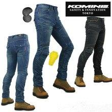 Hot-selling komine pk718 motorcycle jeans automobile race motorcycle ride slim pants anti drop protection plus size