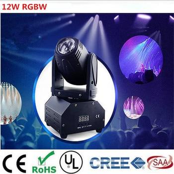 12 Вт движущаяся головка DMX512 световые лучи LED точечное Освещение DJ шоу диско лазерный свет RGBW 4в1 led