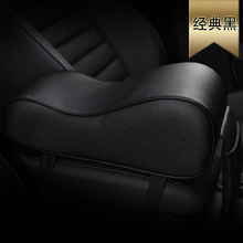 KKYSYELVA 1PCS Car Universal Armrest Box Mats Interior Pad Leather Styling Auto Accessories