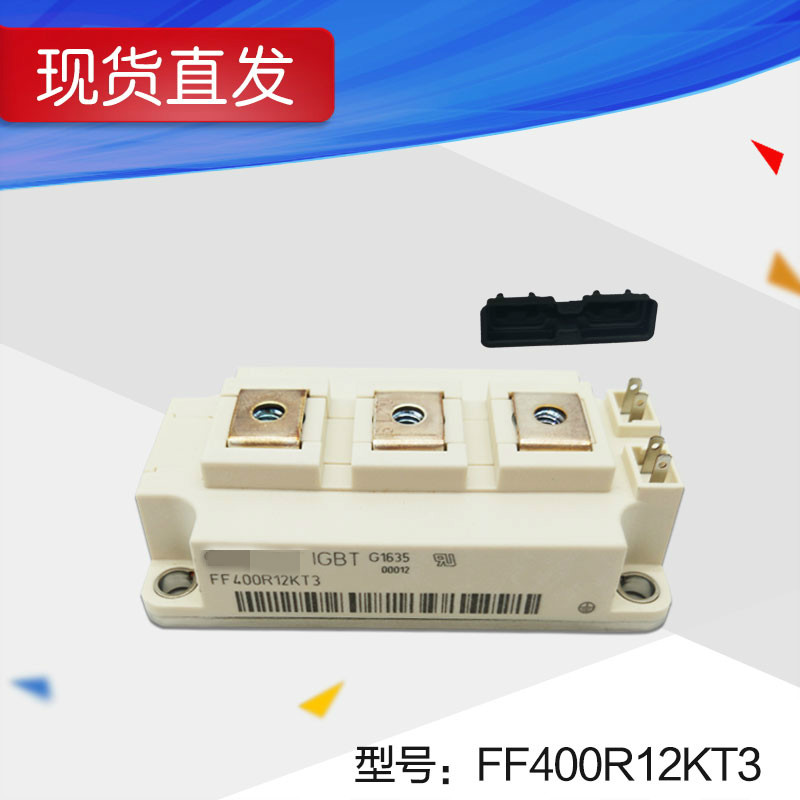 FF450R12KT3 power module spot sales welcome to order free shipping 1pcs cm50tf 24h power module the original new offers welcome to order yf0617 relay