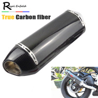 New Arrive 51mm Carbon Fiber Motorcycle Pipe Exhaust Modified Pipe For Yamaha For Kawasaki For Honda