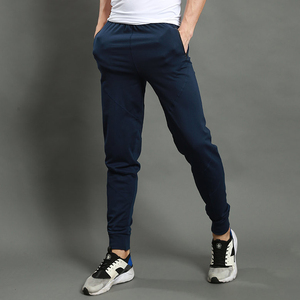 Image 5 - Jogging Pants Men Sports Pants For Men Training Gym Pants Sport Men Running Hombre Gym Trousers Mens Track and Field SportsWear