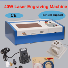 200*300 мм мини лазерный гравировальный станок 40 Вт Лазерный Резак CO2 лазерный гравер 3020