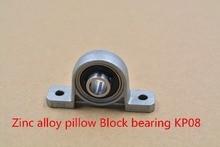 8mm KP08 kirksite bearing insert bearing shaft support spherical roller zinc alloy mount bearing pillow block 1pcs(China (Mainland))