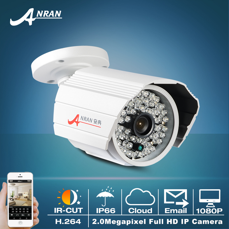 ФОТО 1080P 2MP Onvif H.264 HD CMOS Sensor 25fps Security Day&Night 48IR Outdoor Waterproof CCTV Network IP Camera