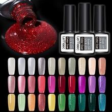 LEMOOC 8ml Nail Polish Holographic Glitter Platinum UV Gel Shine Shimmer Manicure Soak Off Art Varnish