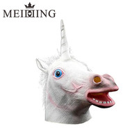 MEIDDING 1pcs Unicornio Funny Latex Animal Head Mask Adult Party Masks Creepy Halloween Costume Prop Cosplay
