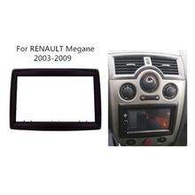 2 DIN Adapter CD Trim Panel Stereo Interface Radio Car Frame Panel Fascia for RENAULT Megane II 2003-2009 2Din