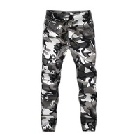 2015 New Trendy Mens White Camo Joggers Man Street Dancing Sweatpants Army Jungle Green Joggers Plus