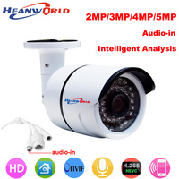 Heanworld H 265 Audio In 2MP 3MP 5MP IP Camera Intelligent Analysis 35 Ir Leds Night
