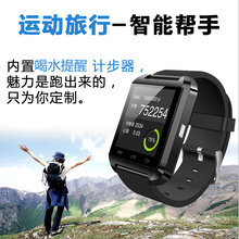 Bluetooth Smart Watch WristWatch for iPhone 4S/5 Sport Pedometer pk Smart Watch Android Wear For Android ios Uh