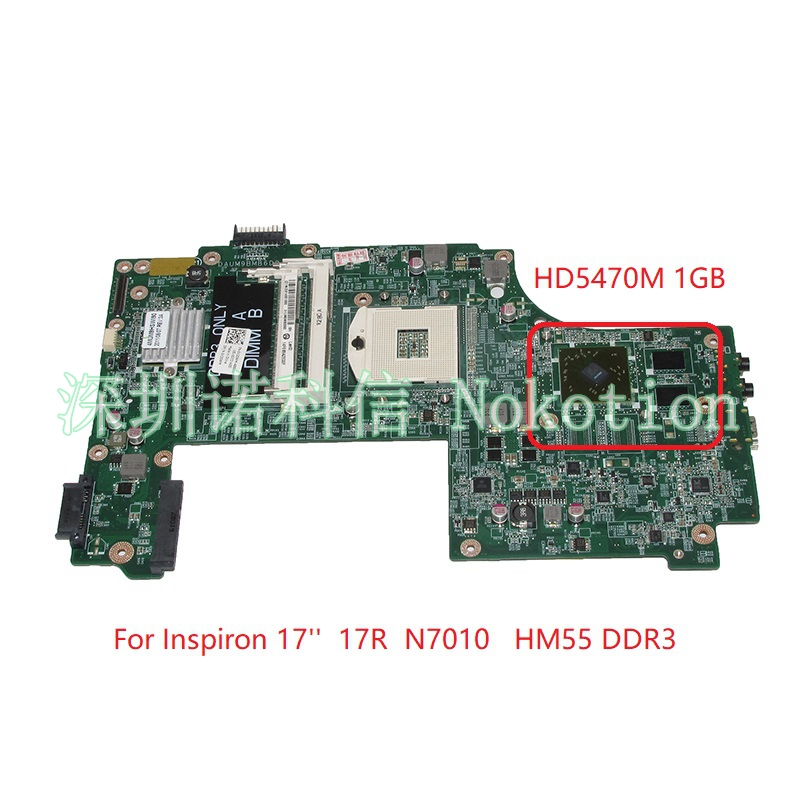 NOKOTION CN-0V20WM V20WM DAUM9BMB6D0 Laptop Motherboard For N7010 HM57 HD5470 1GB DAUM9BMB6D0 Mainboard nokotion laptop motherboard for dell inspiron n7010 mainboard ddr3 0gkh2c cn 0gkh2c gkh2c da0um9mb6d0 without graphics card