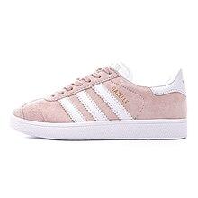 y envío del Compra en disfruta adidas gratuito pink HnnWFR