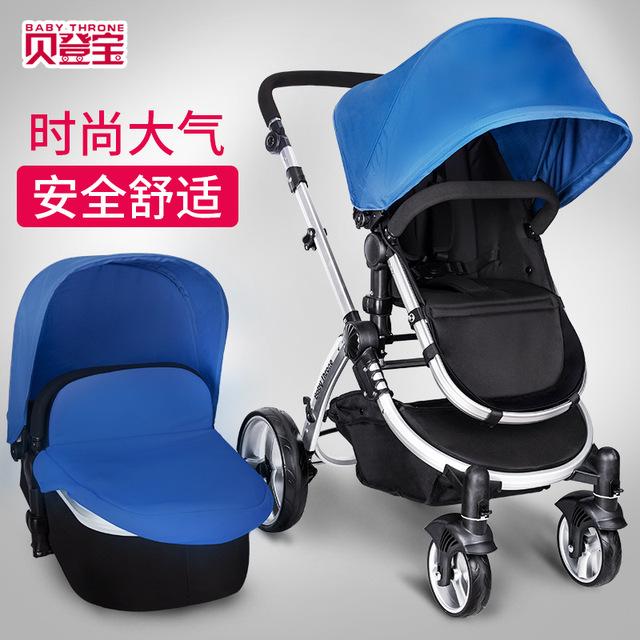 Trono bebé Shell Dengbao Alto Paisaje Europeo Cochecito de Bebé de Dos Vías Puede Sentarse Suspensión de Cuatro Ruedas