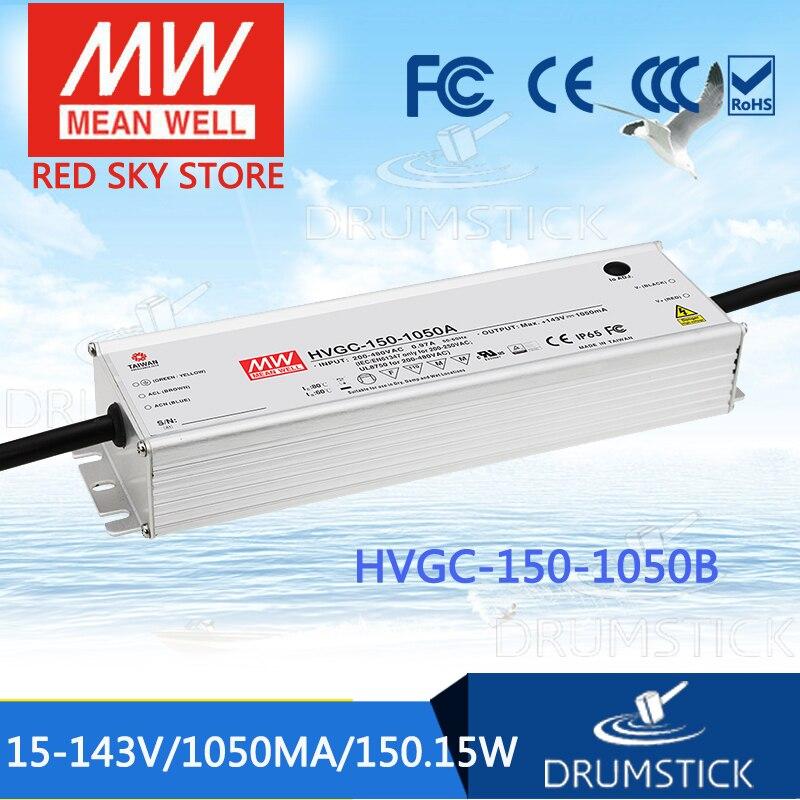 MEAN WELL HVGC-150-1050B 15 ~ 143V 1050mA meanwell HVGC-150 150.15W LED Driver Power Supply B Type mean well hvgc 150 350a 42 428v 350ma meanwell hvgc 150 149 8w singleoutput led driver power supply a type