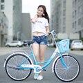 Городской отдых пригородный велосипед 24 дюйма односкоростная жесткая рама двухцветный дополнительный велосипед с корзиной