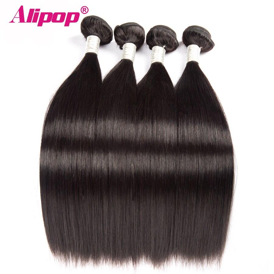 ALIPOP Brazilian Straight font b Hair b font Weave Bundles Remy font b Human b