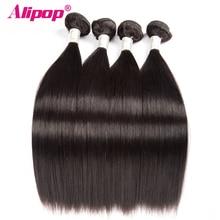 ALIPOP Straight Brazilian Hair Weave Bundles Remy Human Hair Bundles 10 28 Double Weft Hair