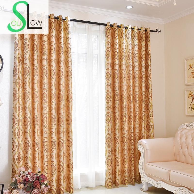 Slow Soul Coffee High Shade Curtains Silk Jacquard Curtain
