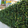ULAND Artificial Boxwood Hedge Privacy Ivy Fence For The Garden 1 5 SQM UV Plastic Trellis