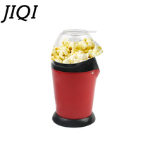DMWD Portable Electric Popcorn Maker Automatic Mini Hot Air Pop Corn Machine Household DIY Popper kids Children Gift 110V 220V