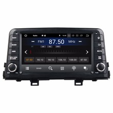 Android 8.1 Quad Core 8″ Car radio dvd GPS Multimedia Head Unit for Kia Morning Picanto 2017 With Bluetooth WIFI Mirror-link DVR