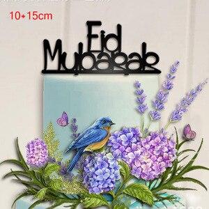Image 2 - Рамадан акриловый торт Топпер ИД Мубарак золотой черный кекс Топпер для хадж Мубарак украшения мусульманский ИД выпечка Baby Shower