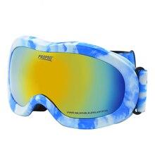 PROPRO Children's ski glasses double-deck PC Anti-shock glasses Snowboarding goggles UV400 Teenagers Outdoor sports goggles