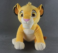 XMAS Gift 1pcs Sitting High 26cm Simba The Lion King Plush Toys , Simba Soft Stuffed Animals doll For Children Gifts