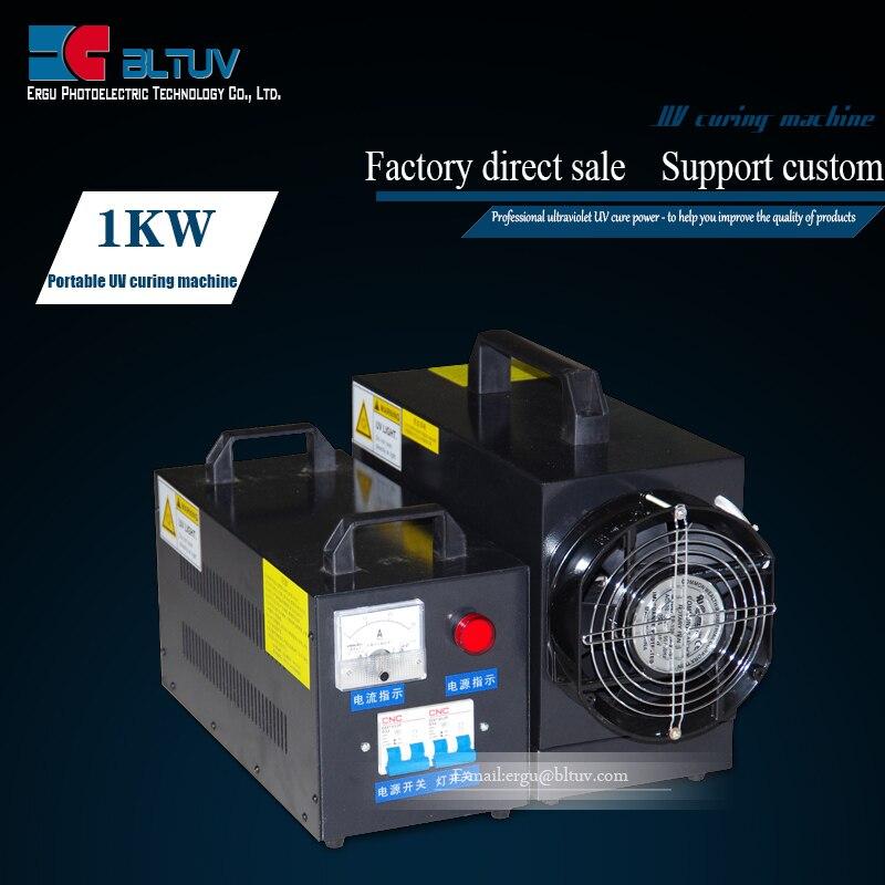 1 kw220v portable uv font b machine b font uv glue plastic industry special mechanical control