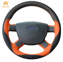 MEWANT Black Orange Leather Black Suede Car Steering Wheel Cover for Ford Focus 2 2005-2011