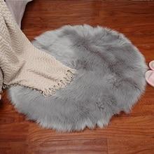 FAMIFUN круговой овчины простой кожи мех простой пушистый спальня искусственный коврик моющийся искусственный текстиль коврики