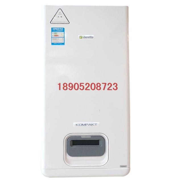 Warm surface mounted dual use gas fired boiler heating system ...