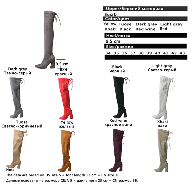 Thigh High Boots for Women - 8 colors 6