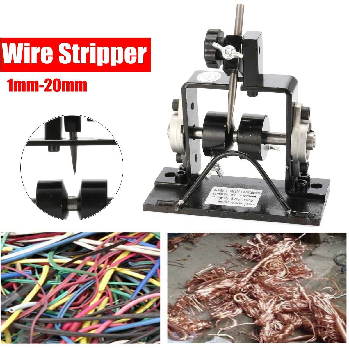 Useful Manual Wire Cable Stripping Peeling Machine For Metal Wire Recycle Wire Cable Stripper Stripping Metal Recycle ToolUseful Manual Wire Cable Stripping Peeling Machine For Metal Wire Recycle Wire Cable Stripper Stripping Metal Recycle Tool