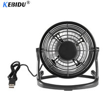 Kebidumei Tragbare DC 5 V Kleine Schreibtisch USB 4 Klingen Kühler Fan USB Mini Fans Betrieb Super Stumm PC Laptop Notebook(China)