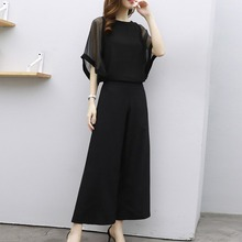 Women's Chiffon Fashion O-Neck Solid Top And Ankle-Length Wide Leg High Waist Pa