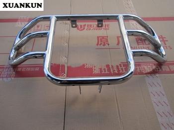 XUANKUN QJ125-6A Bumper / GZ5 Oil Cool Bar GZ5-B