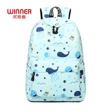 WINNER Casual Women Cute Fish Printing Backpack School Bag Girls Youth College Back Packs Female Travelling