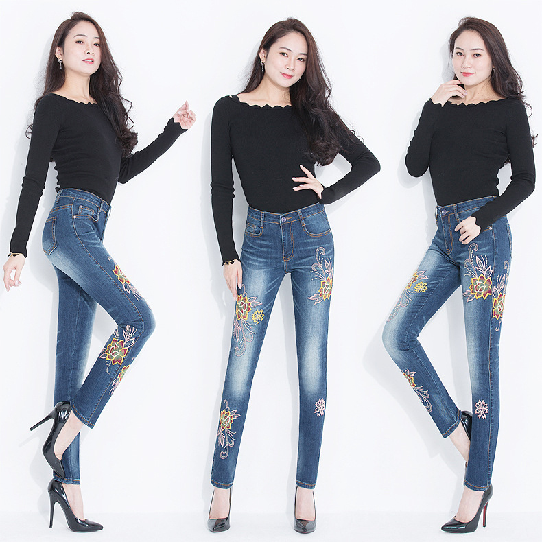 KSTUN FERZIGE Jeans Women High Waisted Pencils Pants Skinny Slim Fit Stretch Light Blue Embroidery Flowers Washed Femme Large Size 36 12